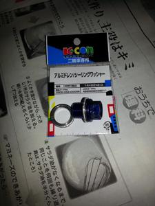 20130526_125317_1.jpg