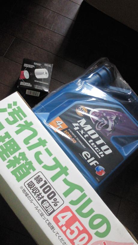NEC_0327_1.jpg